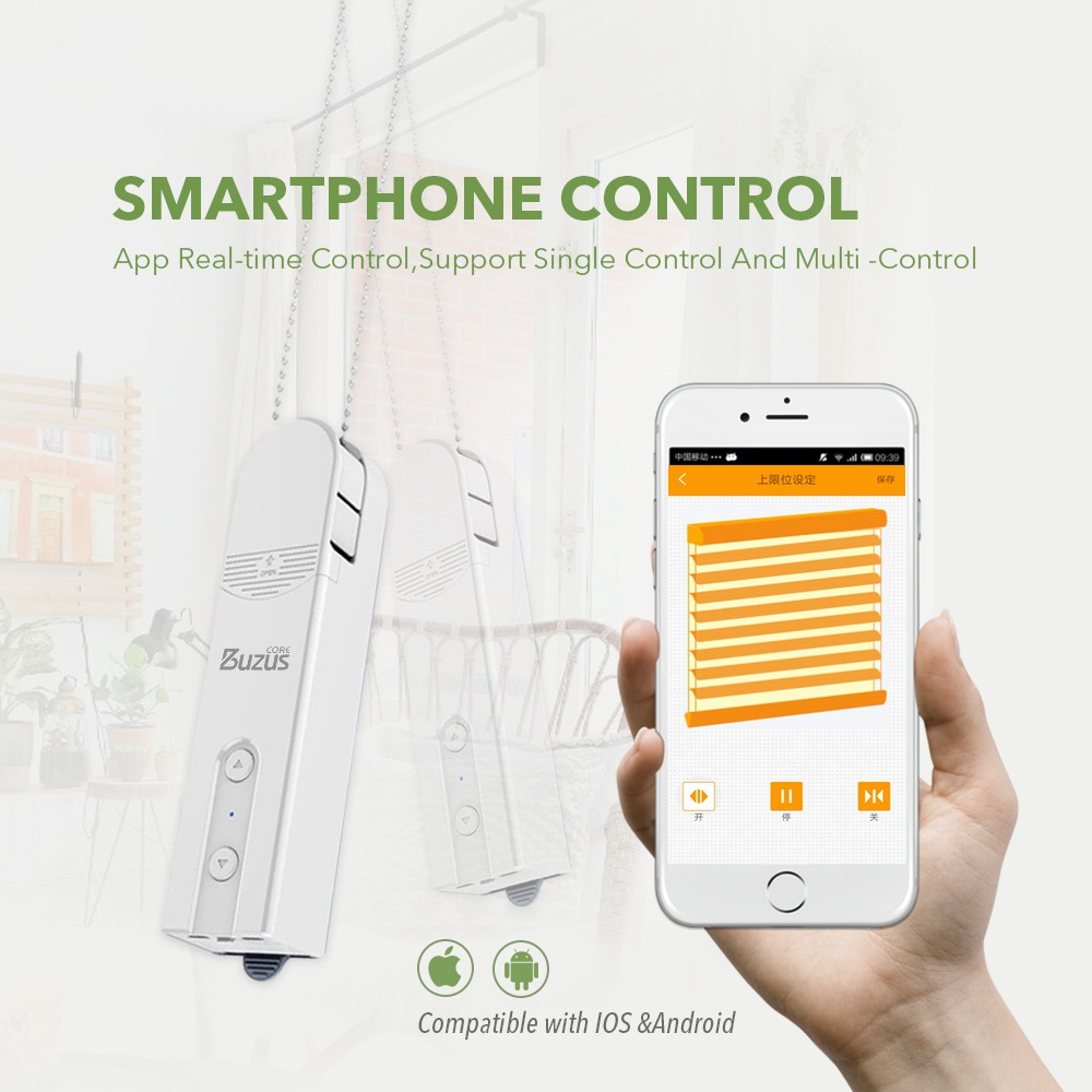 Smart Home  Blinds Drive